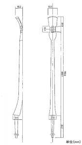 久葉の骨 クバヌフニ